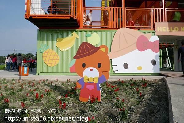image019_YoYoTempo_2018世界唯一Hello Kitty彩繪稻田超吸睛.jpg