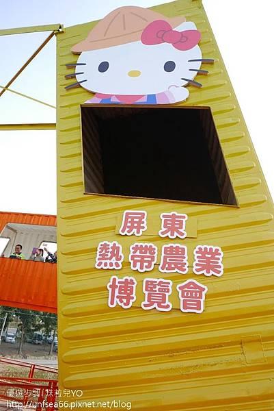 image037_YoYoTempo_2018世界唯一Hello Kitty彩繪稻田超吸睛.jpg