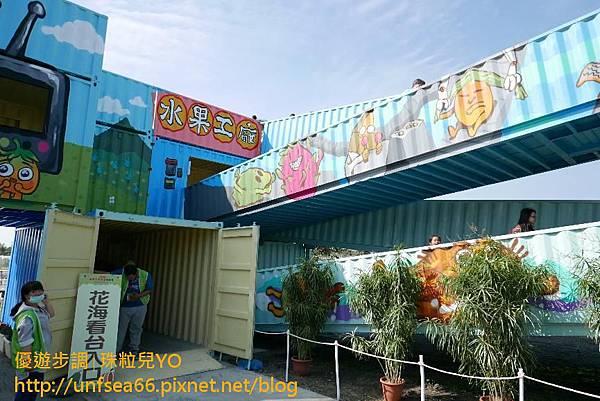 image005_YoYoTempo_2018世界唯一Hello Kitty彩繪稻田超吸睛part2.jpg