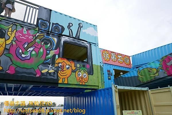 image009_YoYoTempo_2018世界唯一Hello Kitty彩繪稻田超吸睛part2.jpg