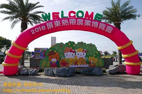 image001_YoYoTempo_2018世界唯一Hello Kitty彩繪稻田超吸睛part2.jpg
