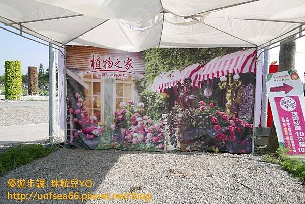 image103_YoYoTempo_2018世界唯一Hello Kitty彩繪稻田超吸睛part2.jpg