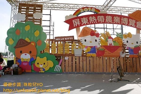 image323_YoYoTempo_2018世界唯一Hello Kitty彩繪稻田超吸睛part2.jpg