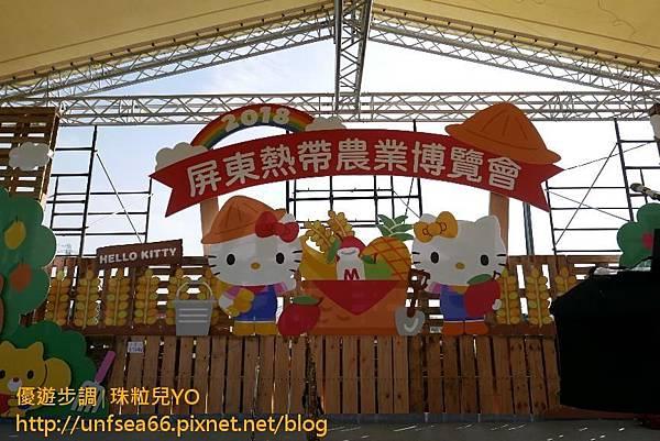 image321_YoYoTempo_2018世界唯一Hello Kitty彩繪稻田超吸睛part2.jpg