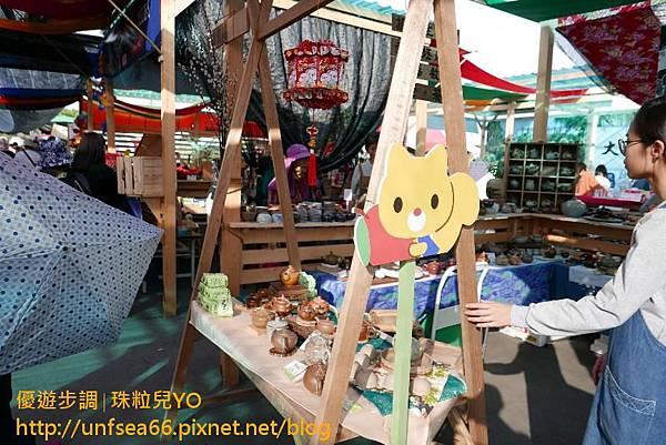 image353_YoYoTempo_2018世界唯一Hello Kitty彩繪稻田超吸睛part2.jpg