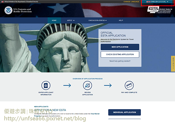 image003_YoYoTempo_美國電子簽證的網路程序.png