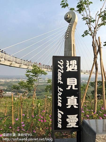 image001_YoYoTempo_高雄岡山之眼可以體驗高空感.jpg