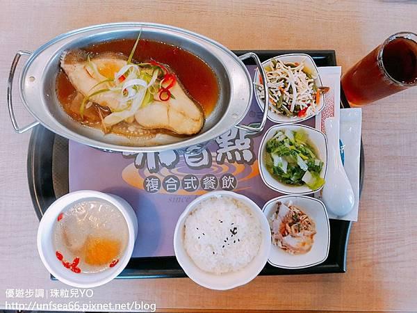 image015_YoYoTempo_茶自點複合式餐飲台中旗艦店.jpg