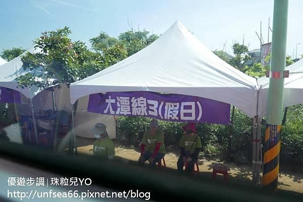 image001_YoYoTempo_桃園農業博覽會.jpg