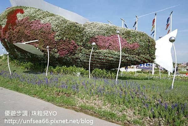 image009_YoYoTempo_桃園農業博覽會.jpg