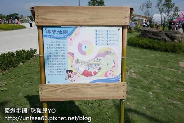 image011_YoYoTempo_桃園農業博覽會.jpg