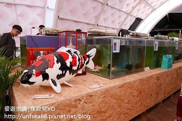image019_YoYoTempo_桃園農業博覽會.jpg