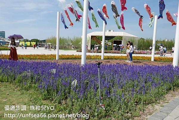 image023_YoYoTempo_桃園農業博覽會.jpg