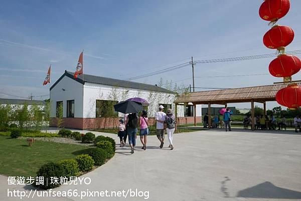 image057_YoYoTempo_桃園農業博覽會.jpg