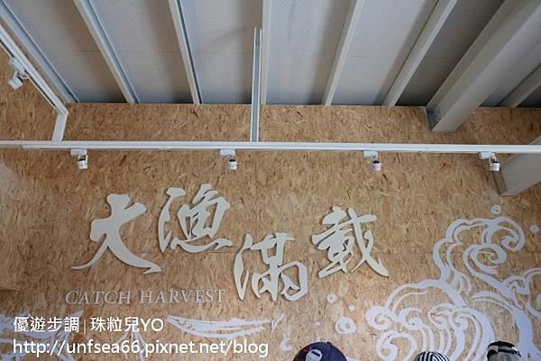 image063_YoYoTempo_桃園農業博覽會.jpg