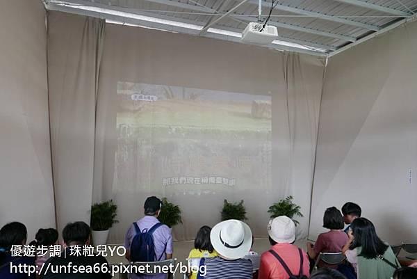 image075_YoYoTempo_桃園農業博覽會.jpg