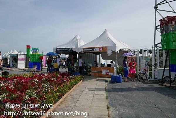 image111_YoYoTempo_桃園農業博覽會.jpg