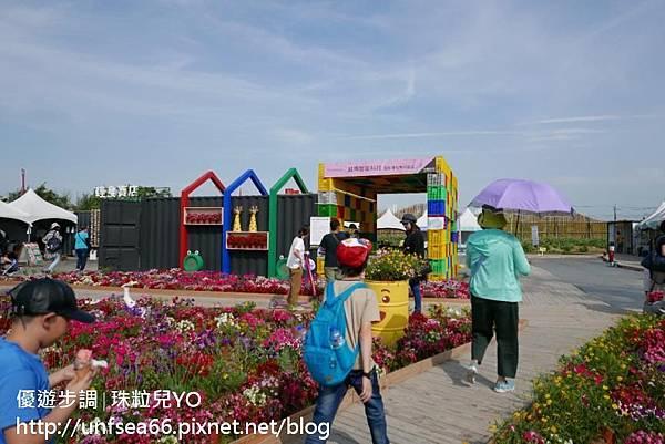 image113_YoYoTempo_桃園農業博覽會.jpg
