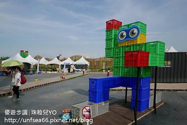 image117_YoYoTempo_桃園農業博覽會.jpg
