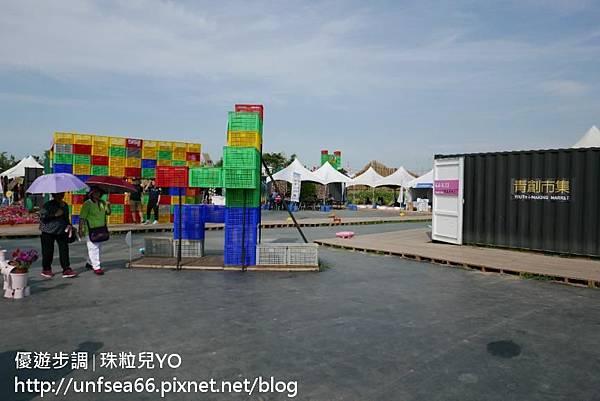 image123_YoYoTempo_桃園農業博覽會.jpg