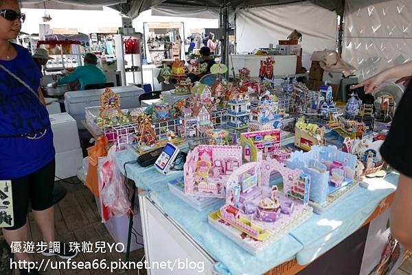 image127_YoYoTempo_桃園農業博覽會.jpg