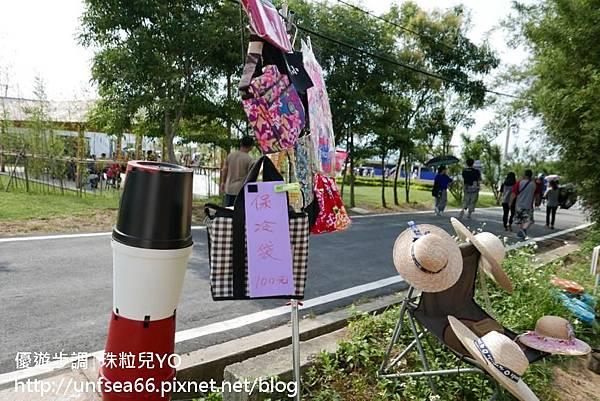 image131_YoYoTempo_桃園農業博覽會.jpg