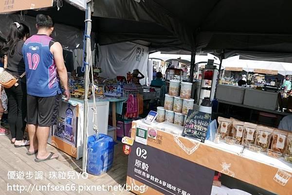 image129_YoYoTempo_桃園農業博覽會.jpg