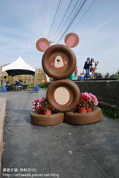 image145_YoYoTempo_桃園農業博覽會.jpg