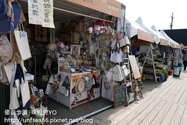 image157_YoYoTempo_桃園農業博覽會.jpg