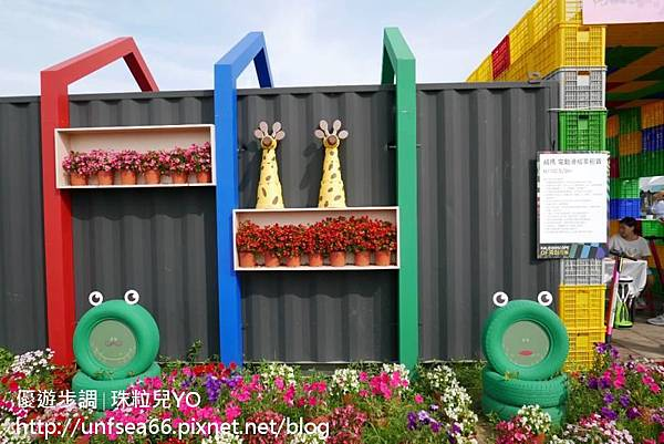 image159_YoYoTempo_桃園農業博覽會.jpg