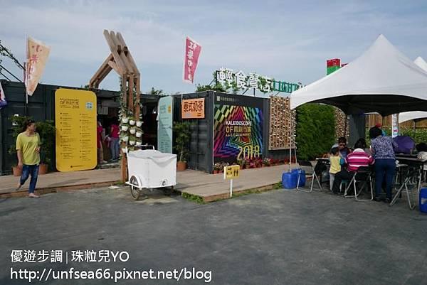 image163_YoYoTempo_桃園農業博覽會.jpg