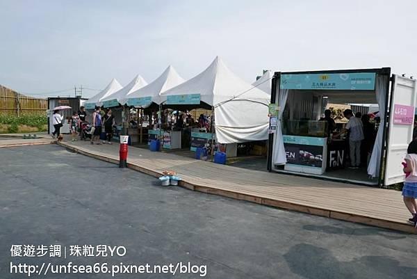 image161_YoYoTempo_桃園農業博覽會.jpg