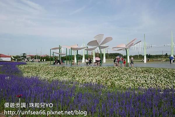image175_YoYoTempo_桃園農業博覽會.jpg