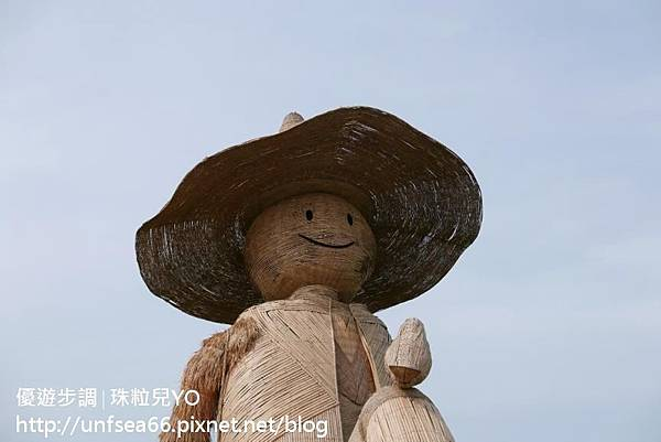 image185_YoYoTempo_桃園農業博覽會.jpg