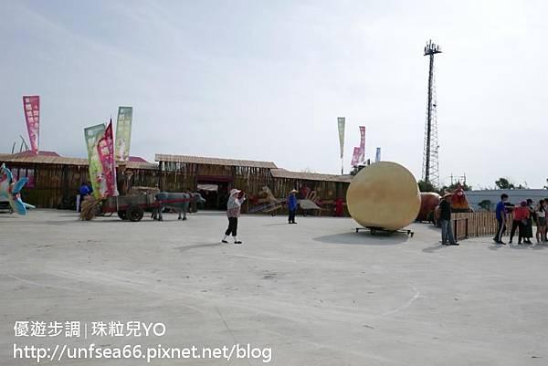 image187_YoYoTempo_桃園農業博覽會.jpg