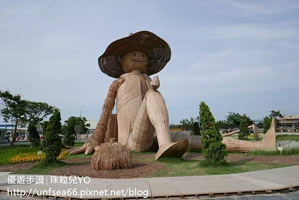 image183_YoYoTempo_桃園農業博覽會.jpg