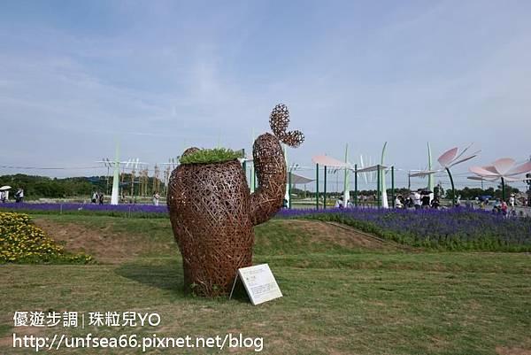 image173_YoYoTempo_桃園農業博覽會.jpg