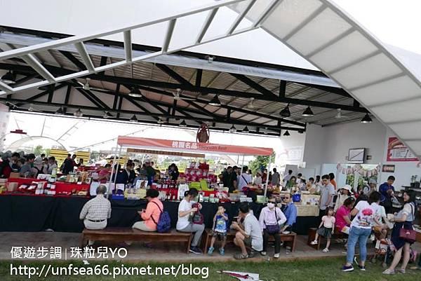 image201_YoYoTempo_桃園農業博覽會.jpg