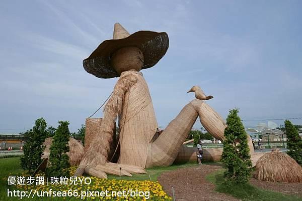 image189_YoYoTempo_桃園農業博覽會.jpg