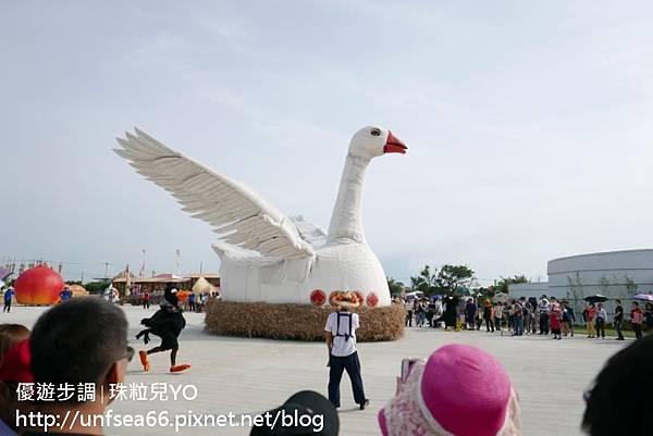 image197_YoYoTempo_桃園農業博覽會.jpg