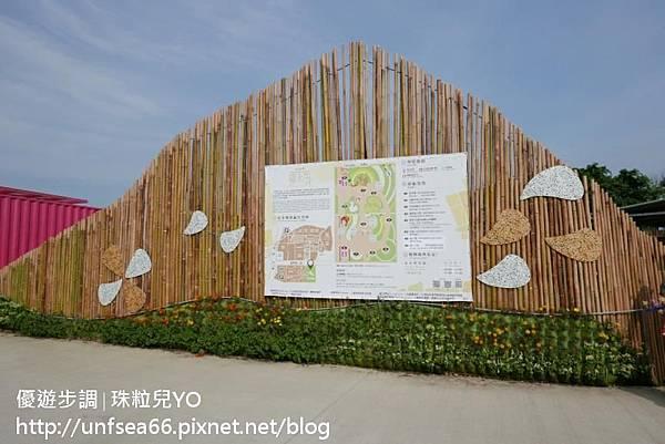image199_YoYoTempo_桃園農業博覽會.jpg