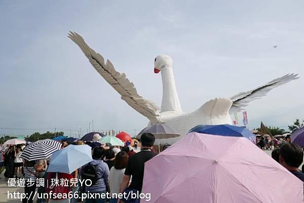 image191_YoYoTempo_桃園農業博覽會.jpg