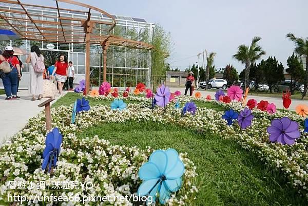 image211_YoYoTempo_桃園農業博覽會.jpg