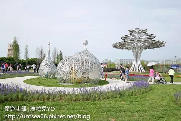 image207_YoYoTempo_桃園農業博覽會.jpg