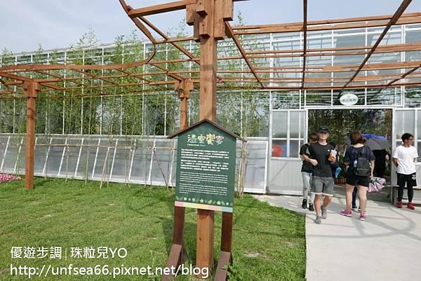 image213_YoYoTempo_桃園農業博覽會.jpg
