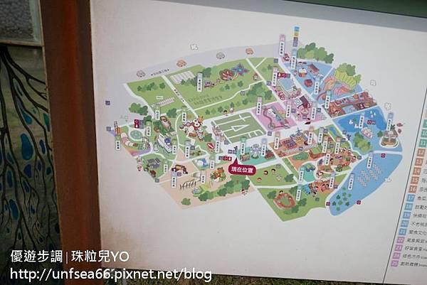 image205_YoYoTempo_桃園農業博覽會.jpg