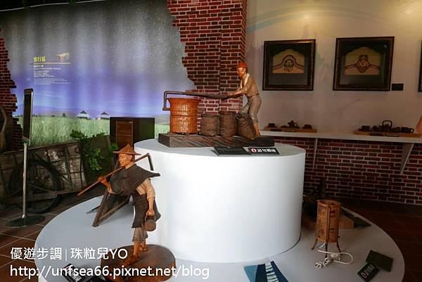 image241_YoYoTempo_桃園農業博覽會.jpg