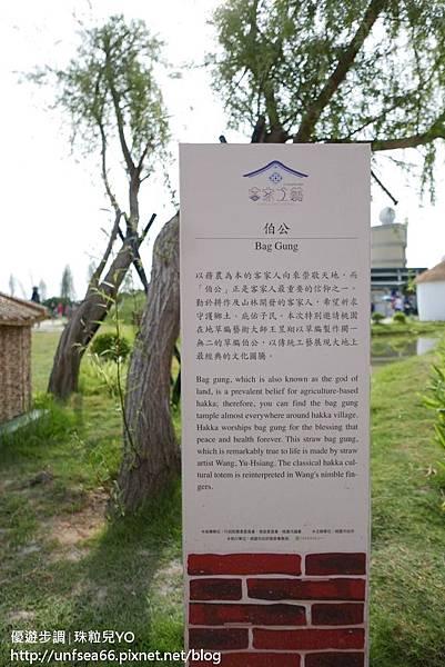 image233_YoYoTempo_桃園農業博覽會.jpg
