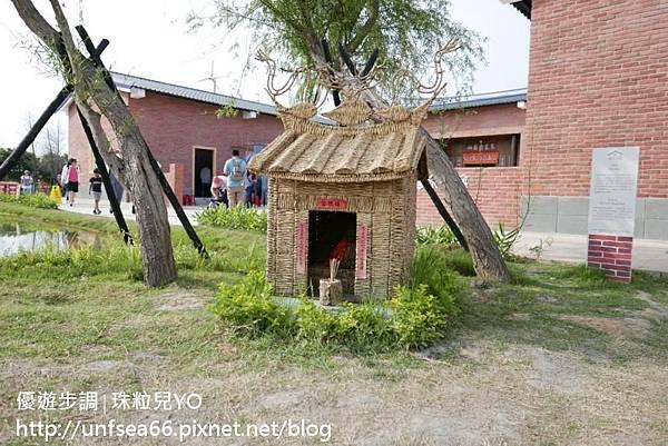 image235_YoYoTempo_桃園農業博覽會.jpg