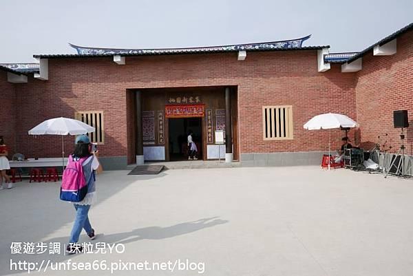 image239_YoYoTempo_桃園農業博覽會.jpg